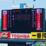 ☆祝☆母校 甲子園出場決定!
