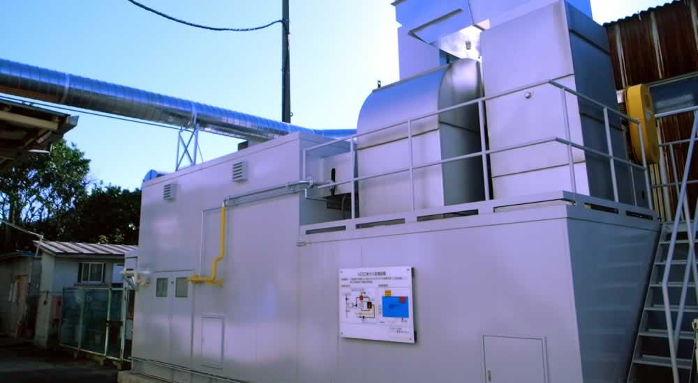 VOC排ガス処理設備