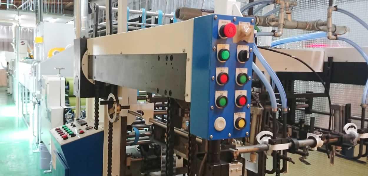 メーカー:トウメイ・ホーオン熱機工業